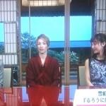 スカイステージ 雪組公演『るろうに剣心』トーク