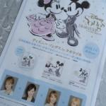 Disney Songs by TAKARAZUKAのCDのちらしをゲット♡
