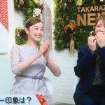 タカラヅカニュース正月スペシャル 新生星組 礼真琴&舞空瞳